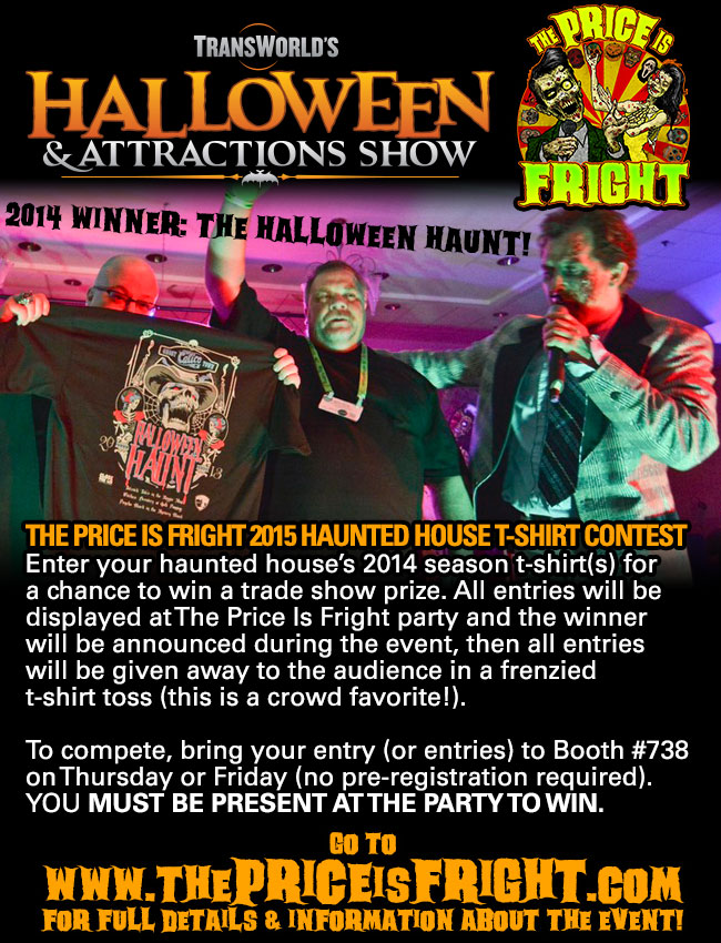 The Price Is Fright 2015 T-Shirt Contest